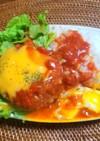 チリトマトソースのロコモコプレート