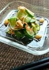 簡単!きゅうり、ツナ、大豆カニカマサラダ