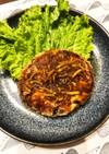妊婦飯★豆腐ハンバーグの生姜照焼ソース