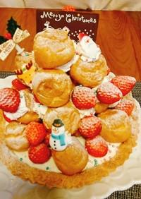 簡単 クリスマスケーキクロカンブッシュ