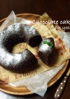 チョコリングケーキ♡