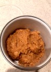 茅乃舎のだしで簡単味噌汁☆丸めて味噌玉