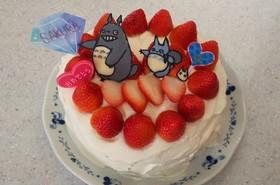 2018/12/2誕生会のケーキ