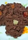 ココアドロップクッキー