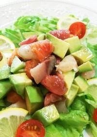 アボカドの海鮮サラダ(和風カルパッチョ)