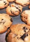 マカダミアナッツとチョコレートのクッキー