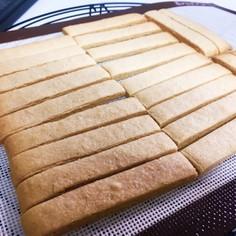 シナモン香るざくざくクッキー