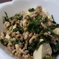 かぶの葉と挽肉と豆腐炒め