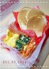 パンケーキ弁当62