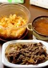 牛丼とキャベツサラダと味噌汁