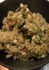 挽き肉と小松菜のタジク風プロフ(ピラフ)