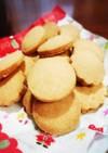 おから感少なめ☆簡単型抜きクッキー