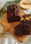 濃厚チョコレートケーキ♪