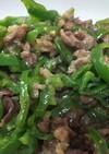 簡単中華・牛肉とピーマンの牡蠣ソース炒め