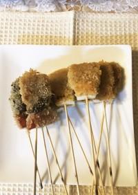 ネギと高野豆腐の串揚げ