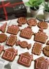 誕生日♪アイシングクッキー♪