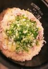 豚バラネギ塩炊き込みご飯
