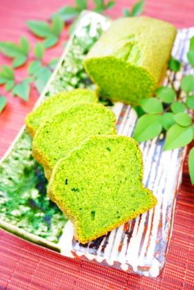 【ほうれん草のパウンドケーキ】