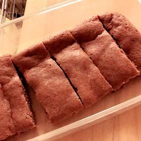 大豆粉のもちもちココアケーキ