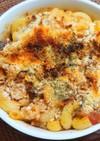 パン粉でカリ✿茄子トマトソースのグラタン