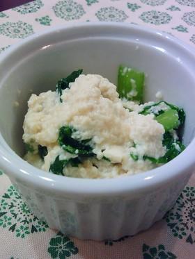 レンジで小松菜の白和え