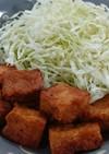 簡単!節約♪高野豆腐の唐揚げ