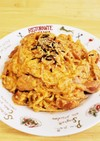 韓国!ブルタック炒め麺で辛カルボナーラ