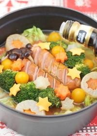 クリスマス★チーズ入りトマトオイル鍋‼️