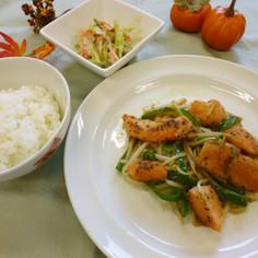 鮭のにんにくしょうゆ炒め(健康食)