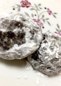 低糖質ココアと胡桃のおからスノーボール