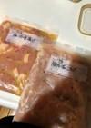 冷凍つくりおき☆豚肉の味噌漬け