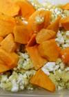 サツマイモと白チーズのサラダ 柿入り
