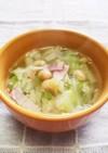 ☆キャベツ・ベーコン・大豆入りスープ☆