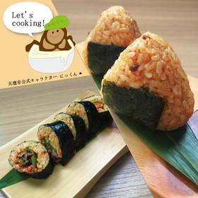 肉味噌ご飯(キンパ・肉味噌おにぎり)