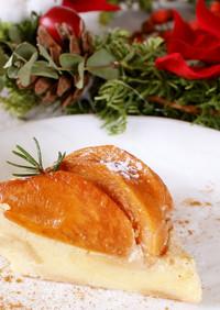 クリスマスに!柿のシナモンパンプディング