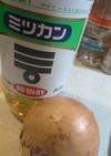 ●糖質制限 糖尿病●酢玉ねぎ●作りおき