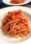 フレッシュなトマトとモッツァレラのパスタ
