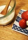 レクチンフリー☆ココナッツ練乳クリーム