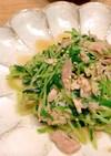 簡単副菜!豆苗とツナのサッパリサラダ♪