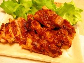 味噌マヨチキン