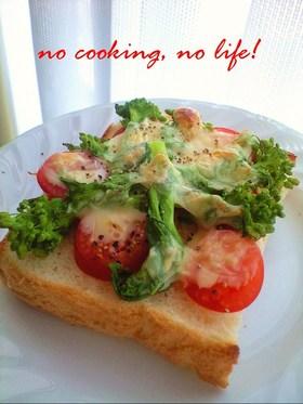 トマトと菜の花♡春トースト♡
