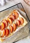 柿とマスカルポーネのパイ♪