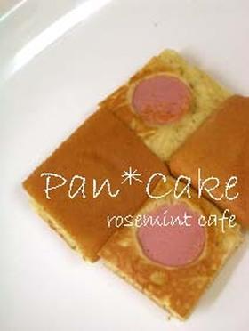 簡単に♪お弁当*パンケーキ♪