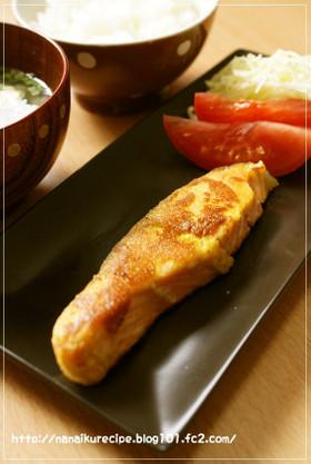 鮭のカレーマヨネーズ焼き