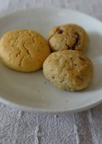 パンケーキミックスで簡単クッキー♪