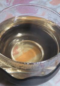 コスパNO.1!!! うちのグアバ茶