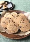 きな粉と小豆のアイスボックスクッキー