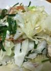 栄養満点‼キャベツの芯で温野菜サラダ!