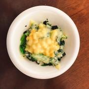 簡単!冷凍ほうれん草とコーンのチーズのせの写真