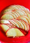 りんごの薄切り♡アップルパイ薔薇花びら
